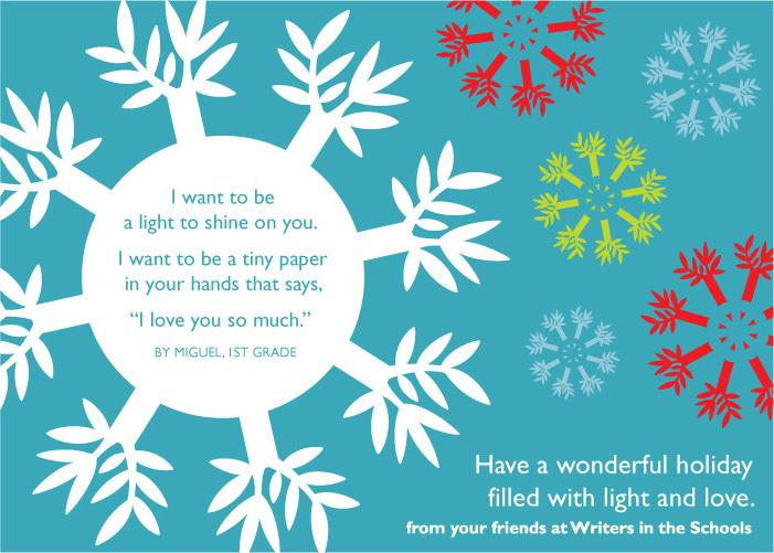 holiday-card-1208