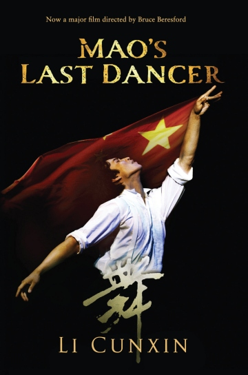 mao's last dancer cover